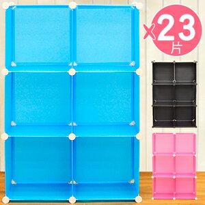 DIY魔片收納櫃(六格簡易組裝櫃收納架.百變樹脂組合櫃組合架子.6格塑料置物櫃置物架.兒童儲物玩具盒整理箱.折疊展示柜免工具鞋櫃書櫃.5四3無門2家居傢俱.便宜特賣會推薦哪裡買) C196-0023 - 限時優惠好康折扣