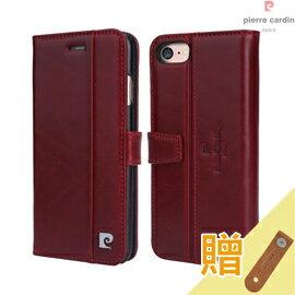 [ iPhone7 Plus] Pierre Cardin法國皮爾卡登5.5吋側翻式卡袋舌扣款手機套/保護套/皮套 紅色