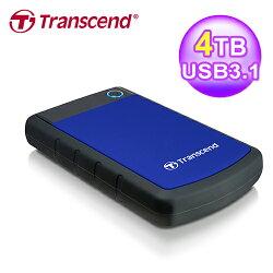 【Transcend 創見】StoreJet 25H3B 4TB USB3.1 2.5吋行動硬碟(藍色)【三井3C】