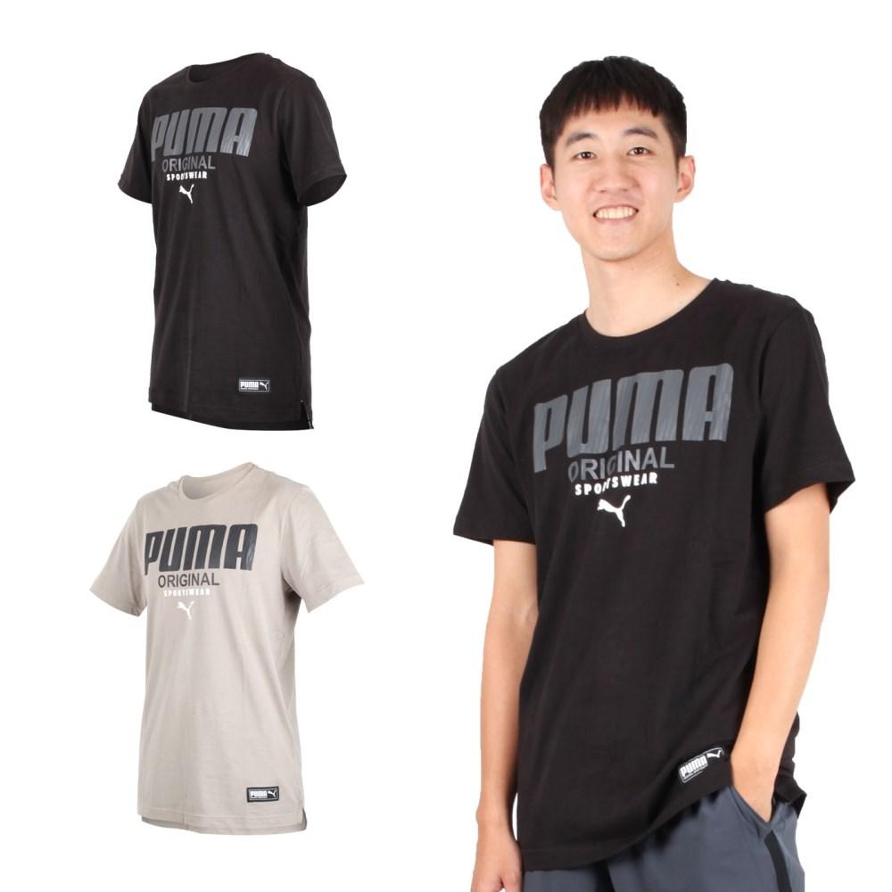 PUMA 男基本系列運動風短袖T恤(短T 慢跑 路跑【03312929】≡排汗專家≡