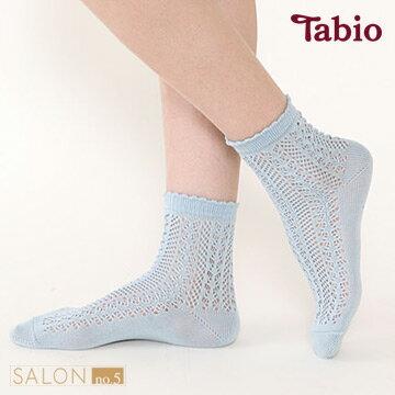 日本靴下屋Tabio 經典花邊針織棉質短襪