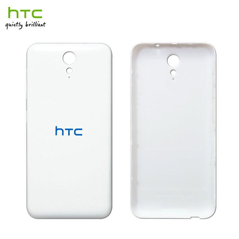 HTC Desire 620/620G 原廠電池蓋/電池蓋/電池背蓋/背蓋/後蓋/外殼