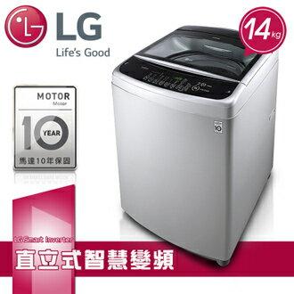 ★贈洗衣紙2盒【LG樂金】14kg 6MOTION DD直立式變頻洗衣機 (WT-ID147SG)