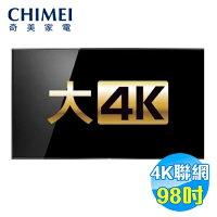 CHIMEI奇美到奇美 CHIMEI 98吋 4K低藍光智慧連網顯示器 TL-98U700