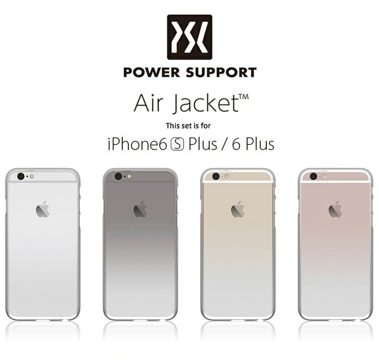 POWER SUPPORT iPhone 6 / 6S Plus 5.5 Air Jacket 漸層 限定 超薄 保護殼
