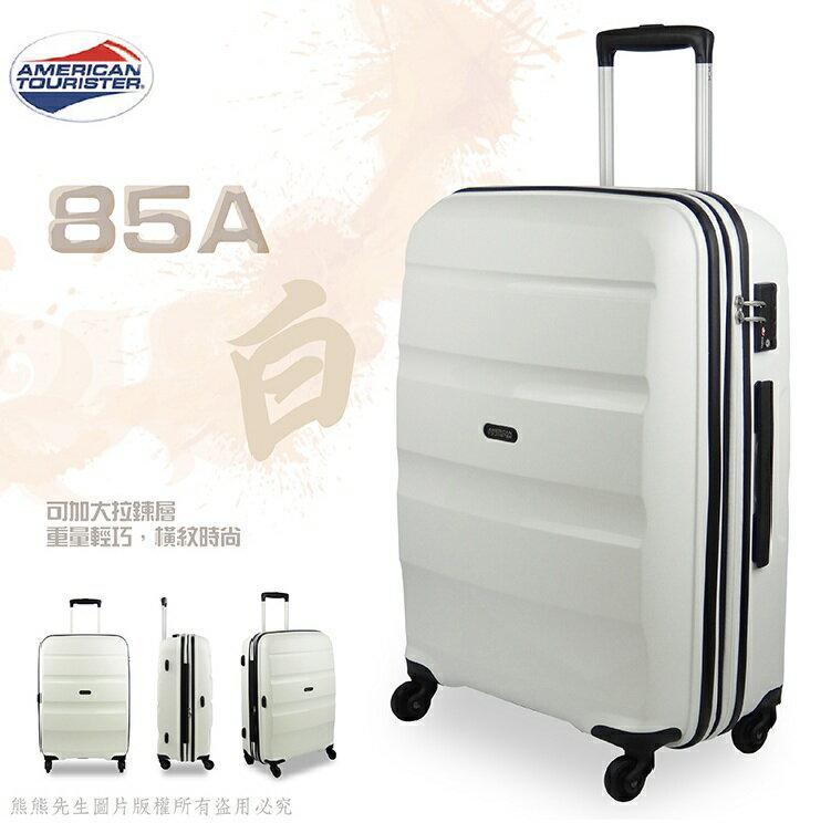 《熊熊先生》新秀麗Samsonite美國旅行者 20吋旅行箱 輕量行李箱 Bon Air可加大 百分百PP材質 TSA密碼鎖 85A 詢問另有優惠