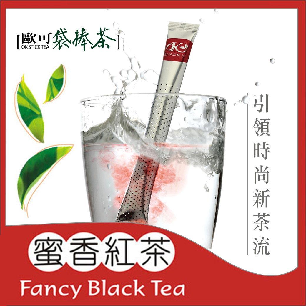 歐可茶葉 袋棒茶 蜜香紅茶(15支 / 盒) - 限時優惠好康折扣