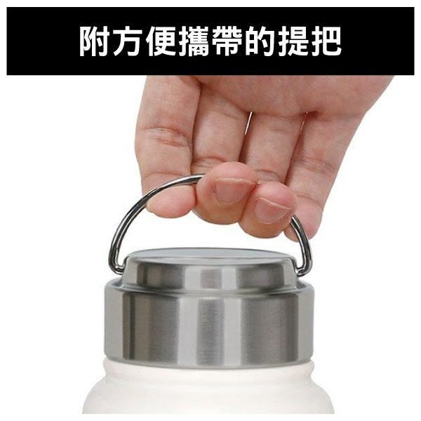 手提不鏽鋼保溫瓶 TAF-710 IV NITORI宜得利家居 2