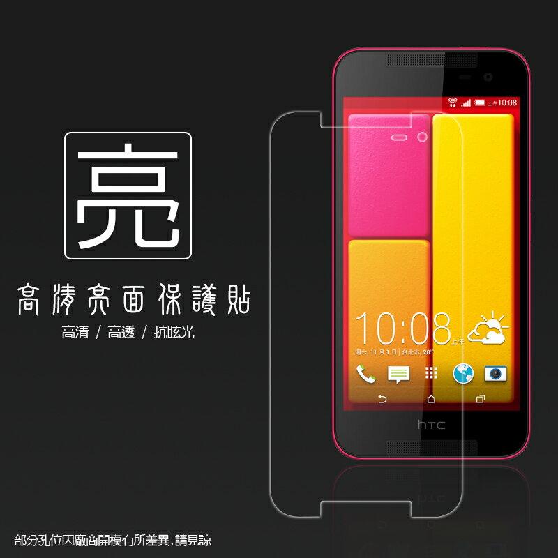 亮面螢幕保護貼 HTC Butterfly 2 蝴蝶2 B810 / B810X 保護貼