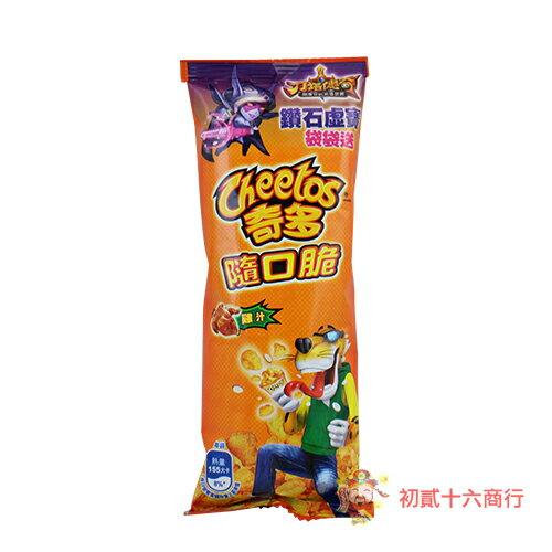 【0216零食會社】奇多隨口脆玉米捲-雞汁