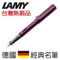 教師節禮物推薦到LAMY AL-STAR 恆星系列 29 靚紫 鋼筆 - F尖 / 支