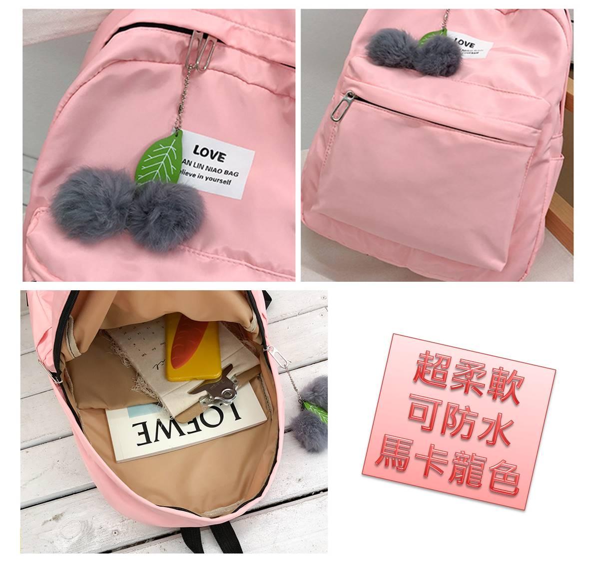 背包 後背包 馬卡龍色  簡約時尚防潑水尼龍雙肩包  休閒旅行包