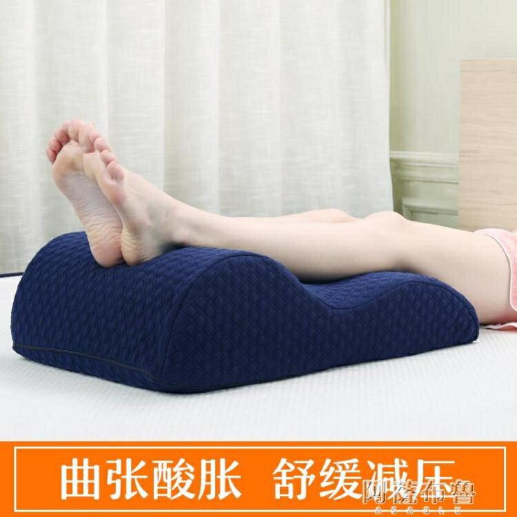墊腳枕 墊腿枕躺床上曲張抬腳墊腿部抬高孕婦靜脈腿部老人下肢墊腳枕 交換禮物