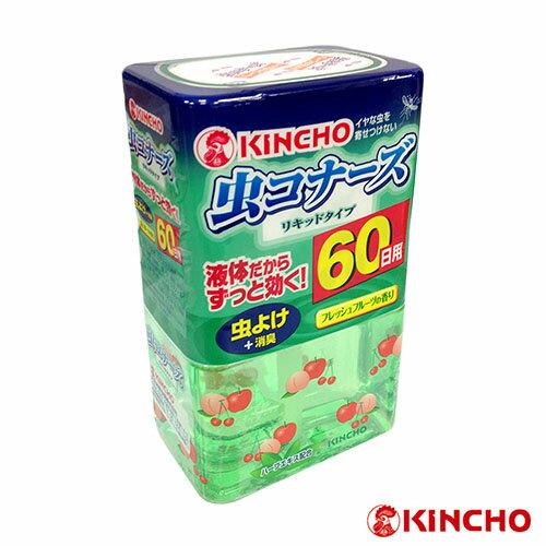 【日本金鳥】液體防蟲60天 新鮮水果香300ml