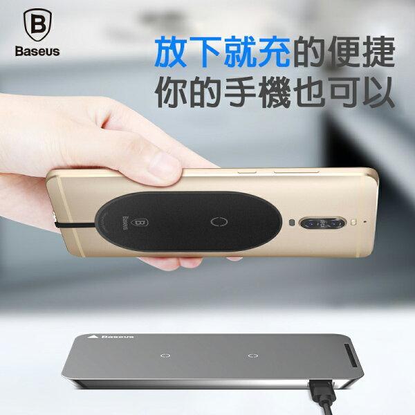 Baseus倍思超纖無線充電接收貼片感應貼片便攜式無線接受片Apple8pinMicroType-C接口