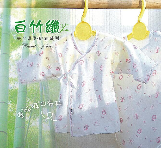 Simba小獅王辛巴 - 白竹纖紗布手帕 (3入) 2