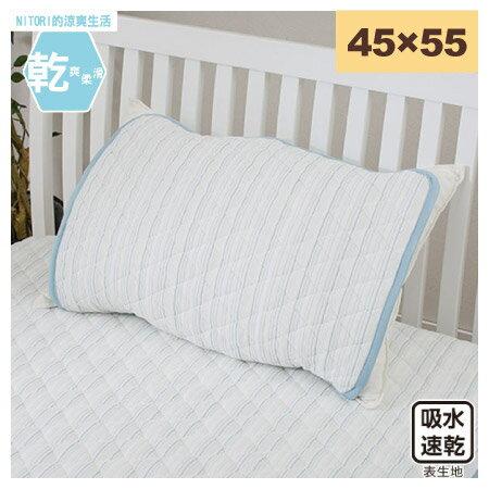 枕頭保潔墊 45×55 RAID T 17 NITORI宜得利家居