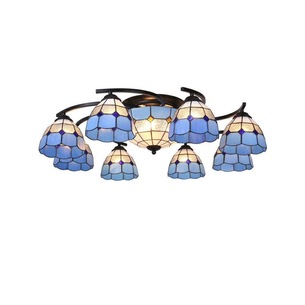 葫蘆墩燈飾 藍琉璃格旋風吸頂燈8+3燈 蒂凡尼 地中海風