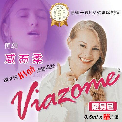 [漫朵拉情趣用品]Viazome 威而柔 - 女性情趣提升凝露隨身包* NO.500802-2