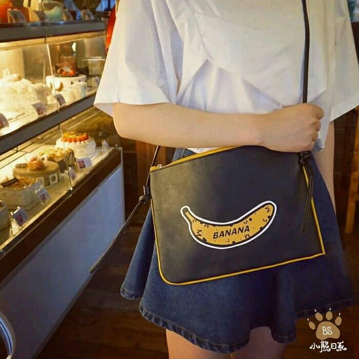小熊日系* 潮流 香蕉 PU印花 斜背包 東大門學院風 側背包 休閒包 斜背包
