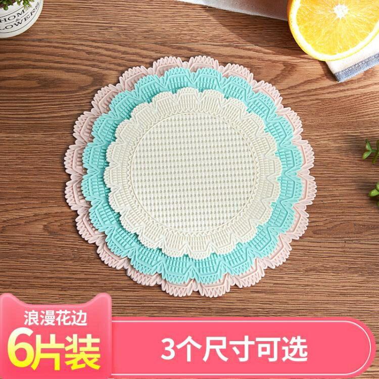 6片裝 碗墊子鍋墊隔熱墊盤墊餐墊防水