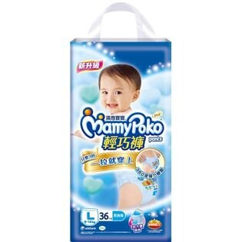 MamyPoko滿意寶寶輕巧褲(男生)L36片X4包(箱購)★衛立兒生活館★
