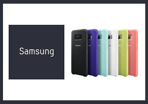 Mr ORIGINAL:SAMSUNGGALAXYS8+原廠薄型背蓋_矽膠材質(盒裝)