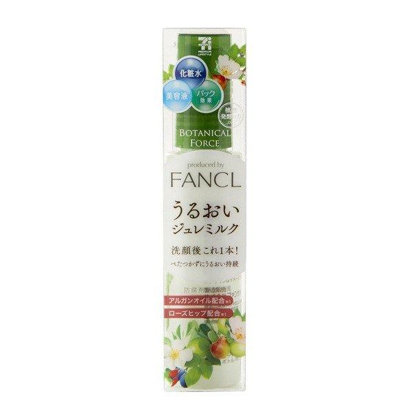 日本【7-11限定】Fancl-Botanical Force草本潤澤凝露55ml-416034