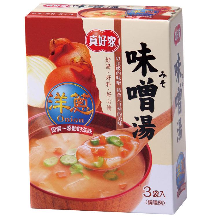 【真好家】洋蔥味噌湯(9gx3包入)