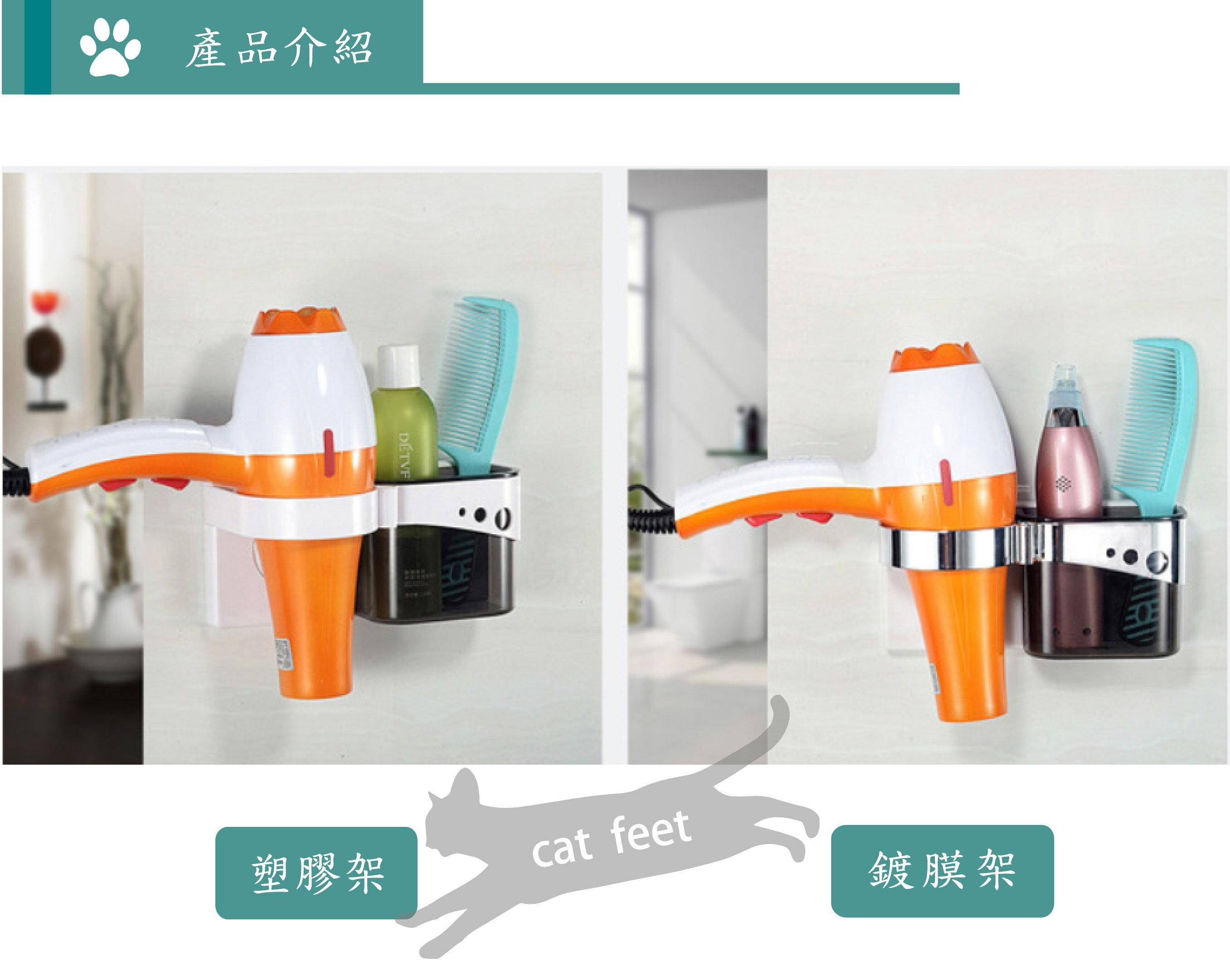 免打孔 吹風機架 浴室吹風機架 置物架