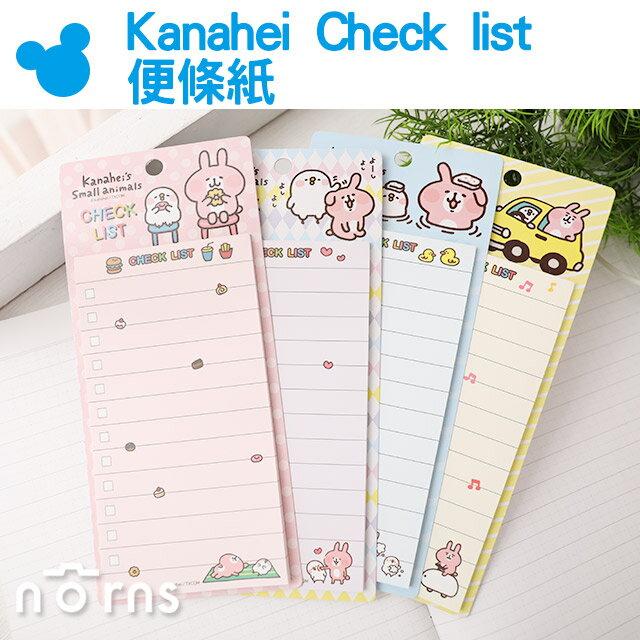 NORNS【Kanahei Check list便條紙】卡娜赫拉 兔兔P助 待辦事項 備忘錄TODO LIST筆記本行事曆