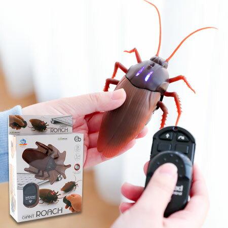 遙控蟑螂仿真蟑螂小強仿真遙控蟑螂玩具蟑螂蟑螂玩具惡作劇整人玩具聖誕禮物交換禮物【B063049】