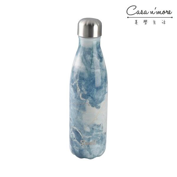 S'wellBlueGranite花崗岩造型保溫瓶不鏽鋼水瓶藍色500ml