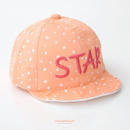 嬰兒童帽 閃亮星星遮陽軟簷鴨舌帽 STAR英文字 休閒百搭 魔鬼氈可調整 柒彩年代【NHC2】單頂價格 - 限時優惠好康折扣