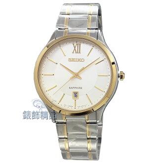 【錶飾精品】SEIKO手錶 精工表 簡約時尚 SGEH54P1 日期 半金鋼帶男錶 全新原廠正品 情人生日禮物