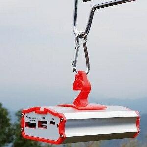 美麗大街【107013024】特價出口韓國野營燈USB充電帳篷釘應急燈21LED野營掛燈便攜充電寶