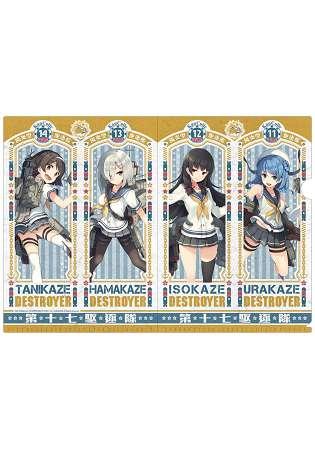 A4 File夾-艦隊Collection(原作) A