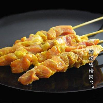 和風牛肉~聚會燒烤特選~檸檬蜜豬肉串~