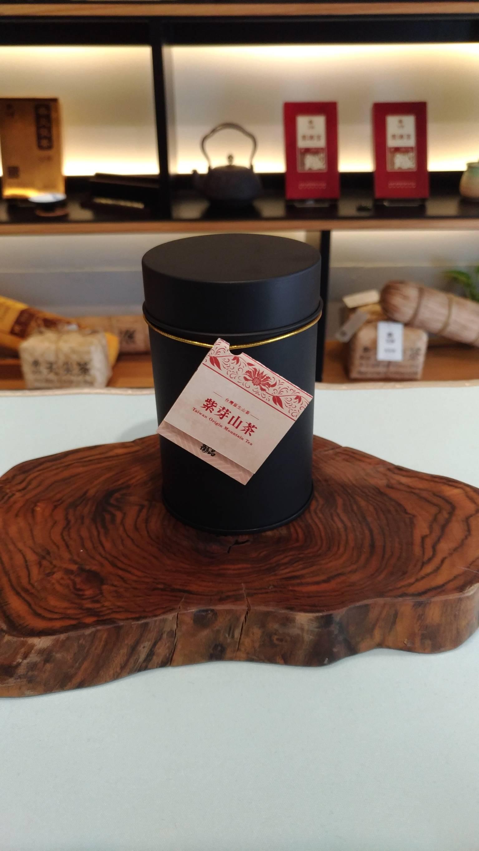紫芽山茶(104年陳)50克● 台灣原生茶種● 產量稀少● 絕對珍貴