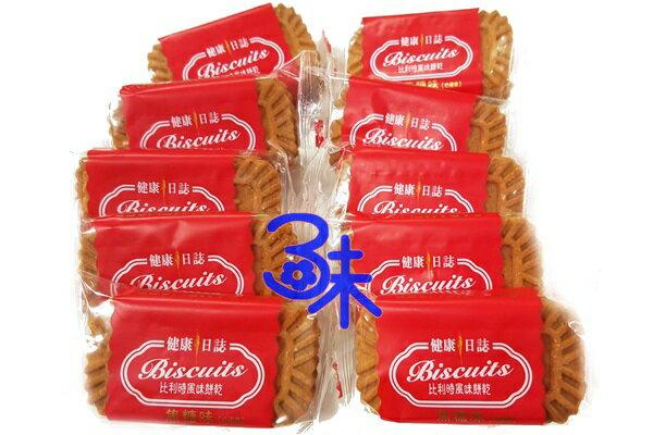 馬來西亞  健康日誌 比利時風味餅乾~焦糖口味 1包600公克 約35小包   105