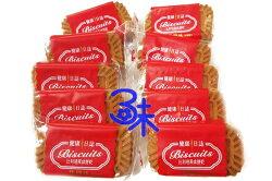 (馬來西亞) 健康日誌 比利時風味餅乾-焦糖口味 1包600公克(約35小包) 特價 105 元 【4711402829354 】