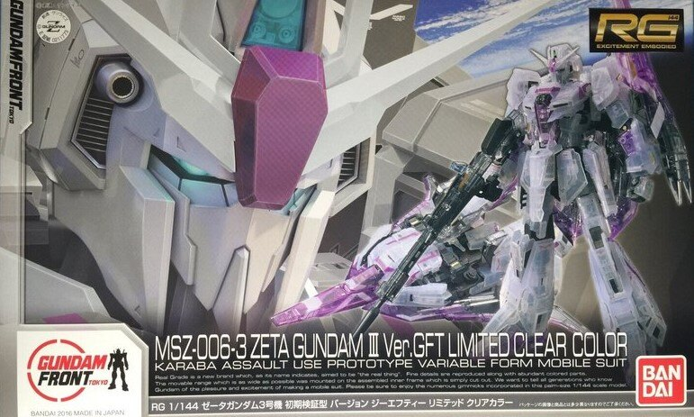 ◆時光殺手玩具館◆ 現貨 組裝模型 模型 鋼彈模型 日本台場GFT限定 BANDAI RG 1/144 MSZ-006-3 Z鋼彈3號機 透明版