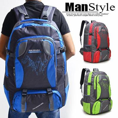 後背包ManStyle潮流嚴選大容量戶外防水尼龍登山背包雙肩包旅行包【09T0110】