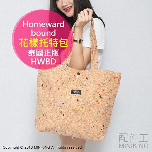 【配件王】現貨 泰國設計潮牌 花樣 Homeward Bound TOTE Bag 時尚托特手提肩背容量大包 HWBD包
