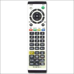 【PROTON 普騰 】RC-60TW++ 液晶電視遙控器