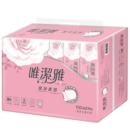 唯潔雅 潔淨柔感抽取式衛生紙100抽x24包【愛買】