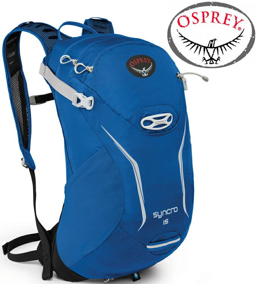 Osprey Syncro 15 登山背包/健行背包/單車包/水袋背包 賽車藍 附背包套 台北山水
