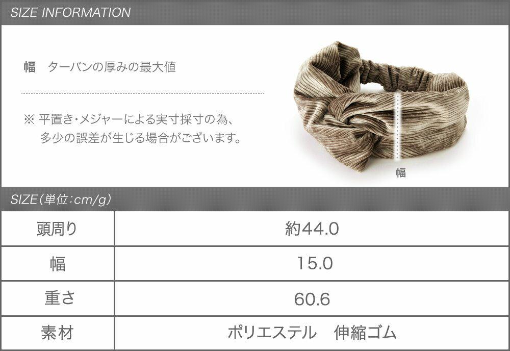 日本Cream Dot  /  秋冬質感絨面髮帶  /  a04239 /  日本必買 日本樂天代購  /  件件含運 6