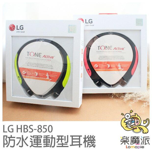 LG HBS~850 防水 立體聲耳機 藍牙  耳機 頸掛式 音樂9.5H 通話13H