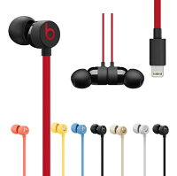 Deals on Beats by Dr. Dre urBeats Earphones w/Lightning Connector